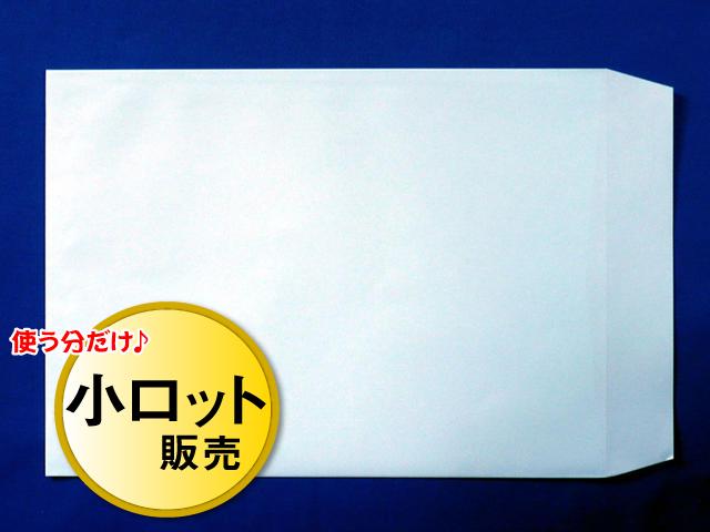 角2封筒 ソフトブルー 100g L貼 /100枚 (K22301)☆小ロット