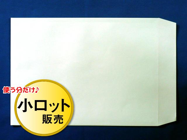 角2封筒 ソフトグリーン 100g L貼 /100枚 (K22311)☆小ロット
