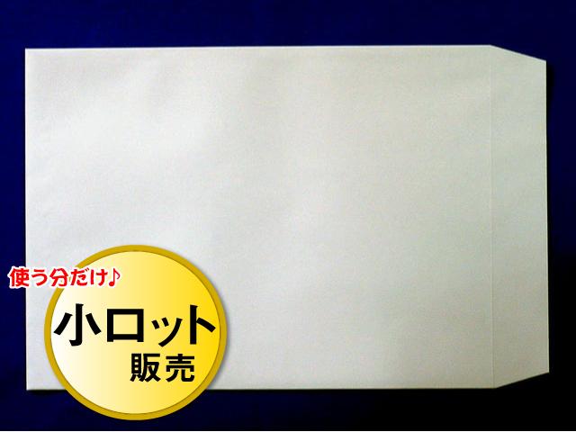角2封筒 ソフトグレー 100g L貼 /100枚 (K22321)☆小ロット