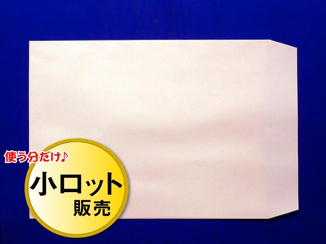 角2封筒 ソフトピンク 100g L貼 /100枚 (K22331)☆小ロット