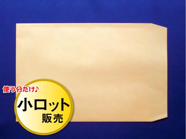 角2封筒 ソフトオレンジ 100g L貼 /100枚 (K22351)☆小ロット