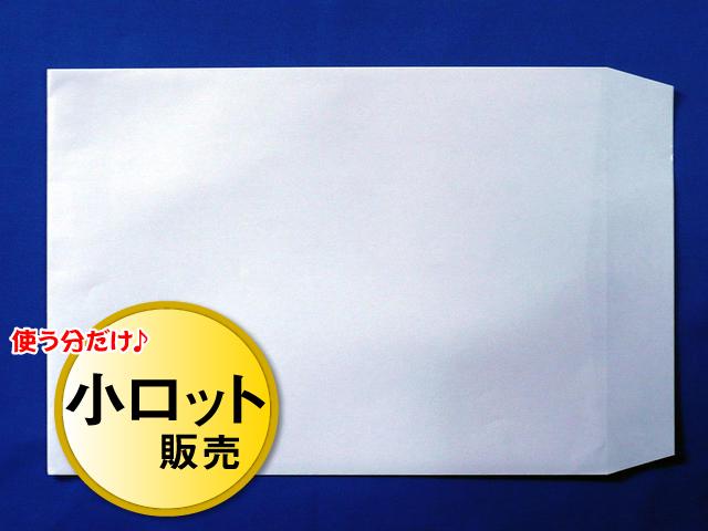 角2封筒 ソフトアクア 100g L貼 /100枚 (K22381)☆小ロット