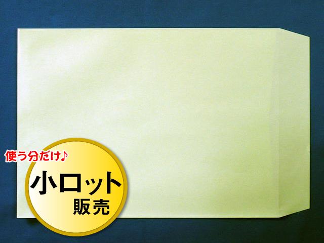 角2封筒 ウグイス 100g L貼 /100枚(K22061)☆小ロット