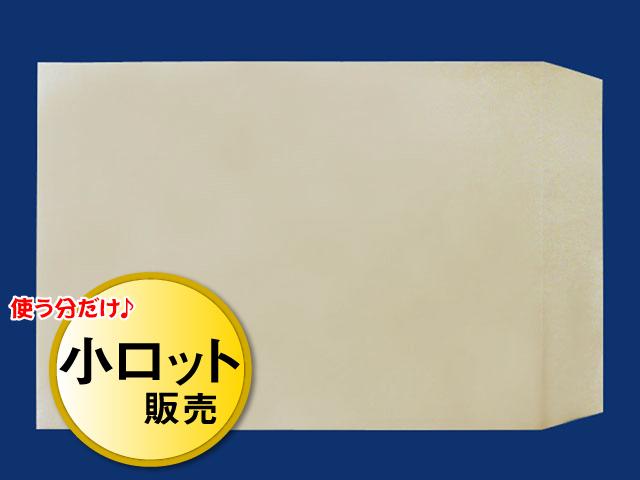 角2封筒 シルバー 85g L貼 /100枚 (K28071)☆小ロット