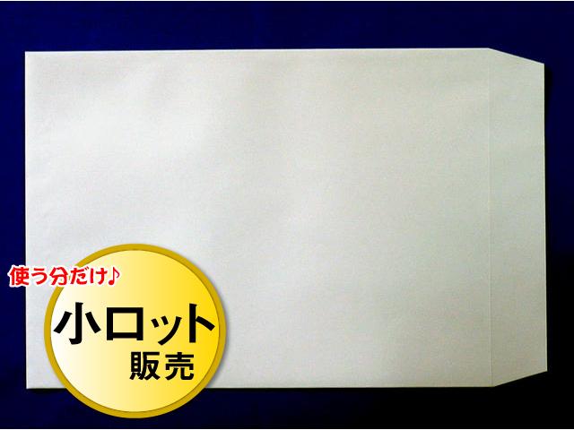 角2封筒 グレー 100g L貼 /100枚(K22121)☆小ロット