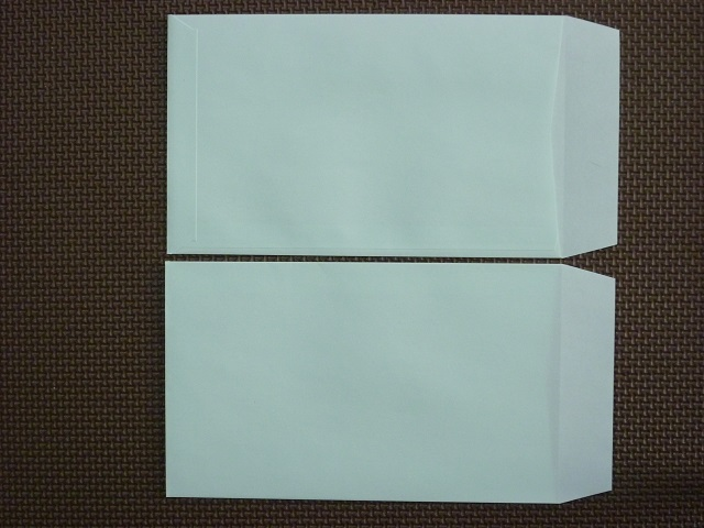 角8封筒(枠なし) ミズイロ85g L貼 給料袋 1,000枚 (KK8031)