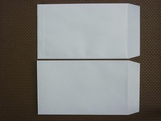角8封筒(枠なし) スカイ85g L貼 給料袋 1,000枚 (KK8041)