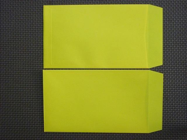 角8封筒(枠なし) イエロー85g L貼 給料袋 1,000枚 (KK8081)