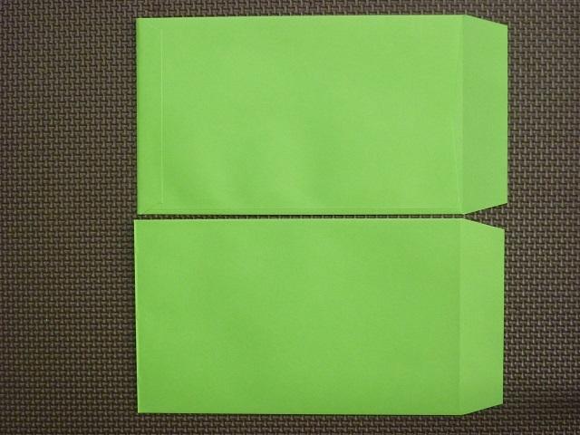 角8封筒(枠なし) グリーン85g L貼 給料袋 1,000枚 (KK8111)