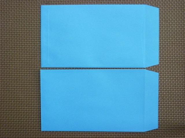 角8封筒(枠なし) ブルー85g L貼 給料袋 1,000枚 (KK8101)