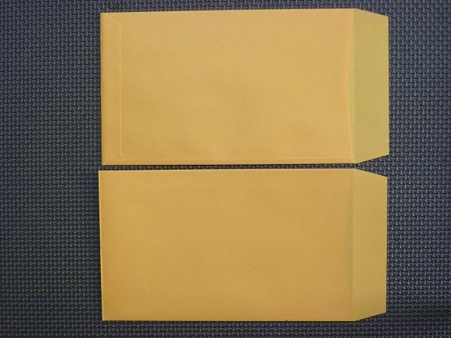 角8封筒(枠なし) オレンジ85g L貼 給料袋 1,000枚 (KK8091)