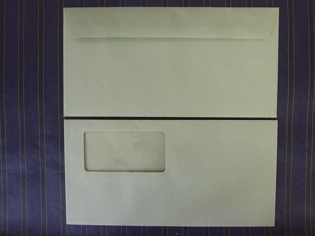 洋長3封筒 洋0カマス貼 グレー85g 窓付/1,000枚(YS0122)
