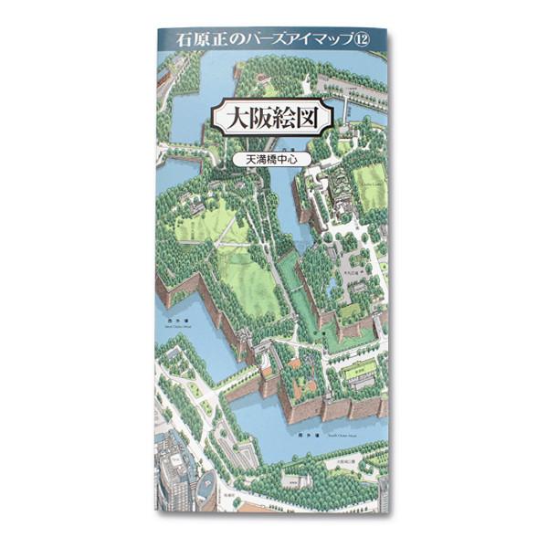 大阪絵図(天満橋中心)