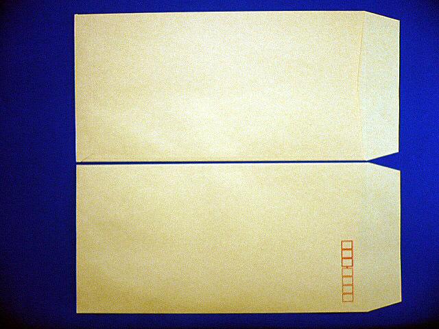 長3封筒 クラフト 70g 中貼 1,000枚(301700)