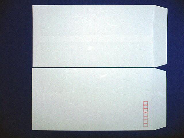長3封筒 和紙(白大礼紙) 500枚(391470)