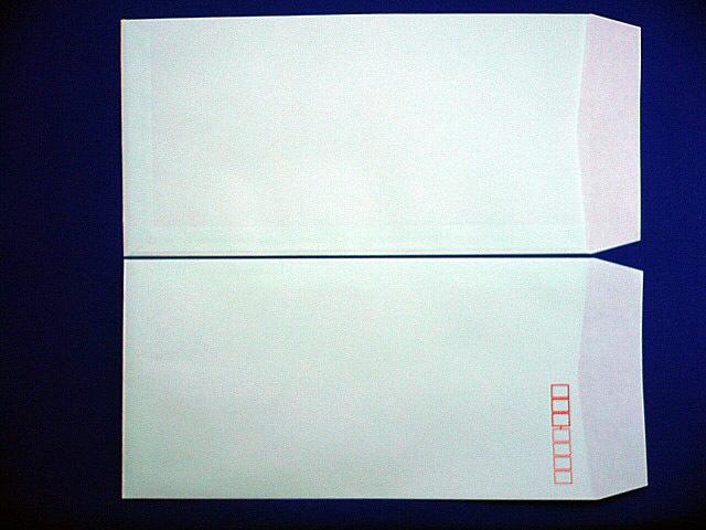 長3封筒 ソフトブルー 80g L貼 1,000枚(309301)