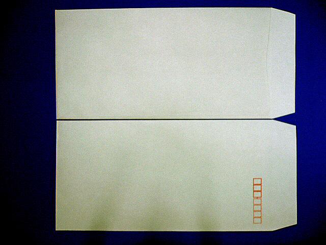 長3封筒 グレー 85g L貼  100枚(309121)☆小ロット