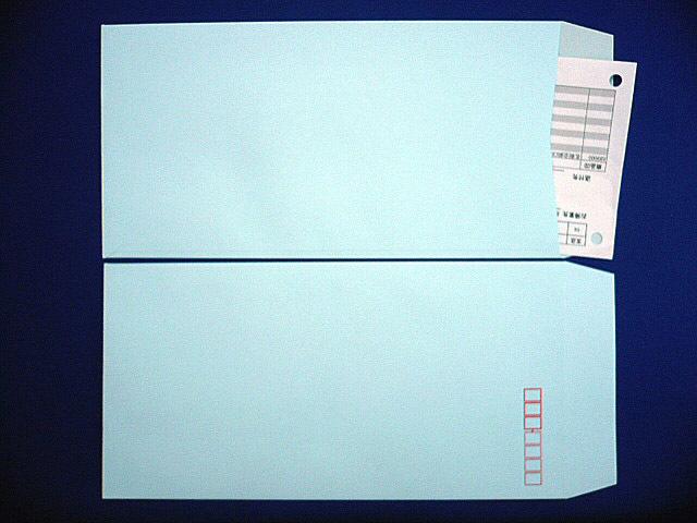 長3封筒 (中身が見えない)プラテクトブルー80g L貼 1,000枚(309801)