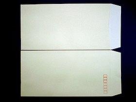 長3封筒グレー70g L貼 1,000枚(307121)
