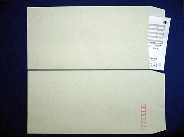 長3封筒 (中身が見えない)プラテクトグレー80g L貼 /100枚(309811)☆小ロット