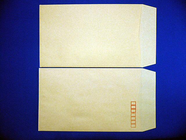角8封筒(枠入) クラフト 85g L貼  100枚 (K81851)☆小ロット