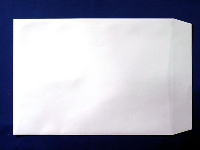 角A4封筒 白菊 80g L貼 /500枚 (KA0411)