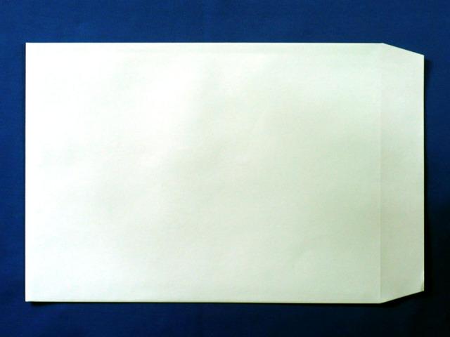 角2封筒 ミズイロ 85g L貼 /500枚(K28031)