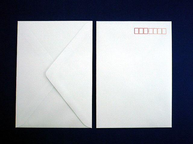 洋1封筒 白菊(枠入)/500枚(Y10461)