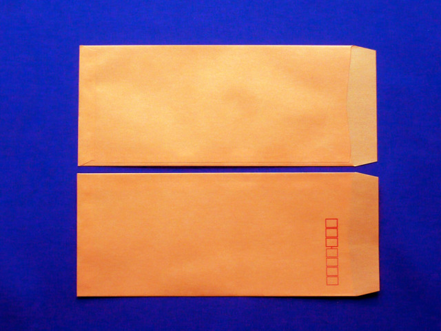 長4封筒 オレンジ 70g L貼 1,000枚(407091)