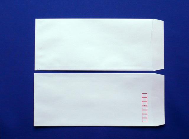 長4封筒 ソフトブルー 80g L貼 1,000枚(409301)
