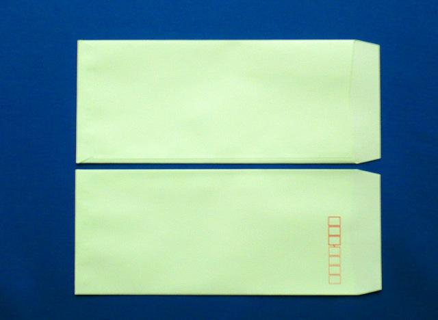 長3封筒 ウグイス 85g L貼 1,000枚 (309061)
