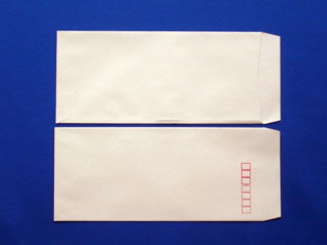 長3封筒 ソフトサクラ 80g L貼 1,000枚(309361)