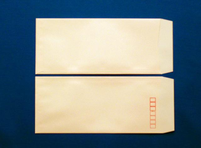 長4封筒 ソフトベージュ 80g L貼 1,000枚(409341)