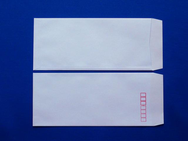 長3封筒 ソフトアクア 80g L貼 1,000枚(309381)