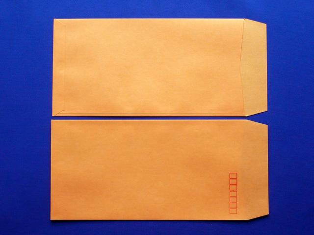 長3封筒 オレンジ 85g L貼 1,000枚(309091)