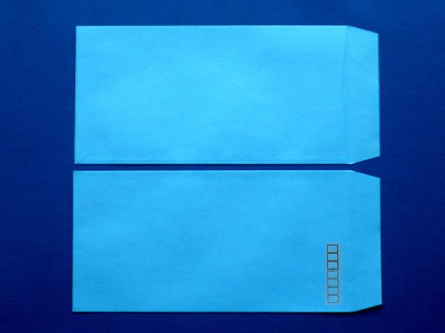 長3封筒 ブルー 85g L貼 1,000枚(309101)