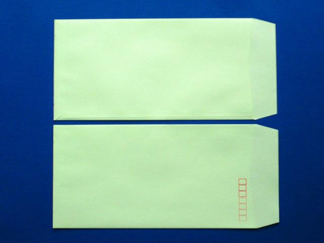 長3封筒 ソフトウグイス 80g L貼 100枚(309261)☆小ロット