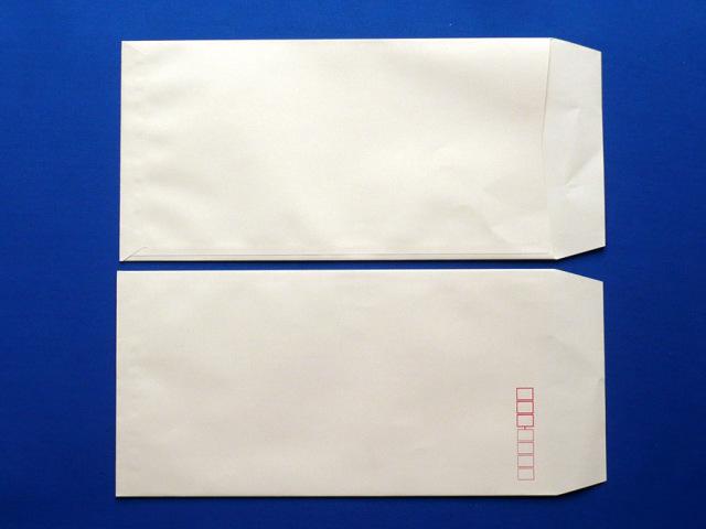 長3封筒 ソフトベージュ 80g L貼 100枚(309341)☆小ロット