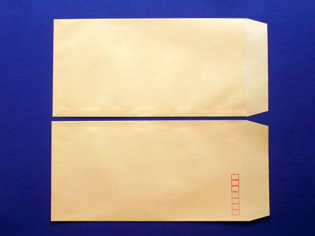 長3封筒 ソフトオレンジ 80g L貼 1,000枚(309351)