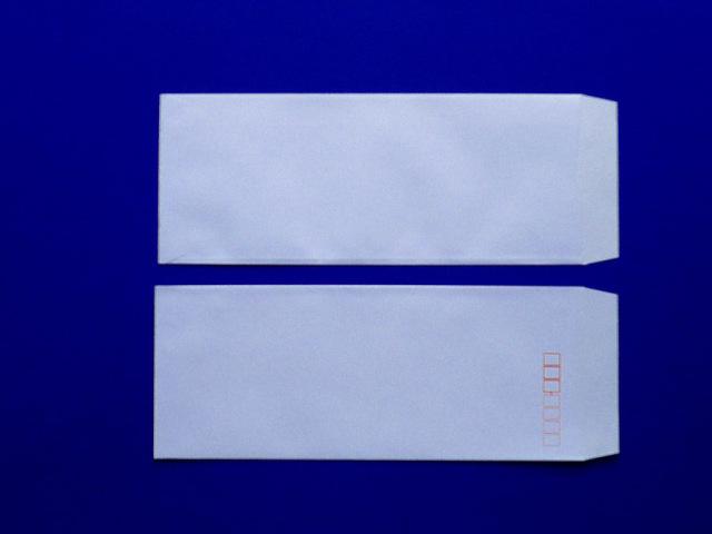 長40封筒 ソフトアクア 80g L貼 1,000枚(449381)