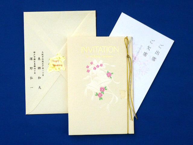 結婚式招待状 挙式 婚礼 案内状 「ベル」5点セット(各10組)