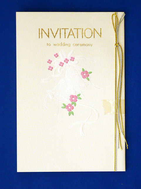 結婚式招待状 挙式 婚礼 案内状 「ベル」5点セット(各50組)送料無料