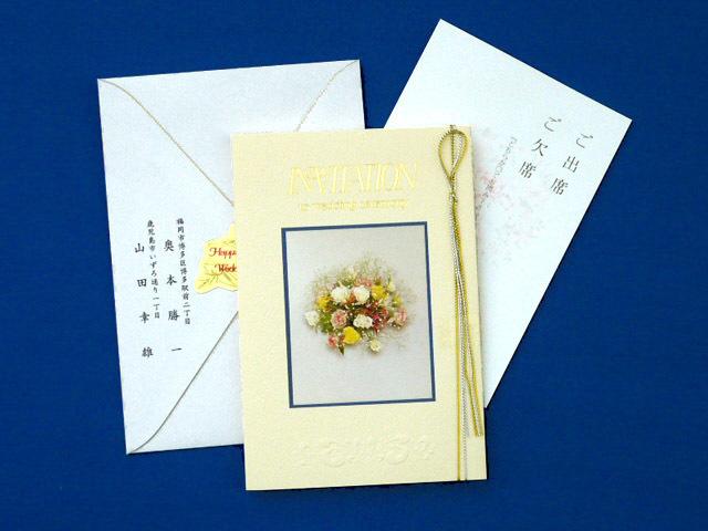 結婚式招待状 挙式 婚礼 案内状 「花束 みやびNo.1」5点セット(各10組)