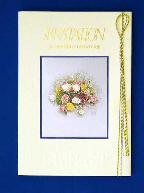 結婚式招待状 挙式 婚礼 案内状 「花束 みやびNo.1」5点セット(各50組) 送料無料