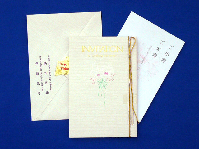 結婚式招待状 挙式 婚礼 案内状 「洋蘭 みやびNo.14」5点セット(各10組)