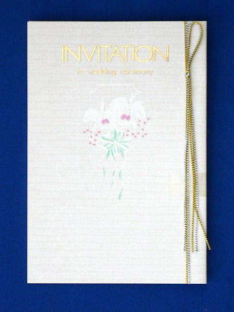 結婚式招待状 挙式 婚礼 案内状 「洋蘭 みやびNo.14」5点セット(各50組) 送料無料