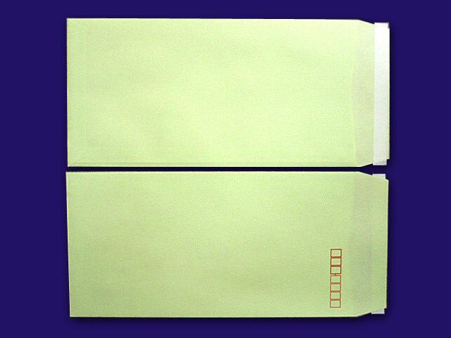 長3封筒 ウグイス 85g L貼 テープ付 500枚(30906B)