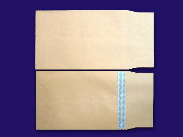 貴重品袋 クラフト70g 中貼 テープ付 500枚(KT1070)