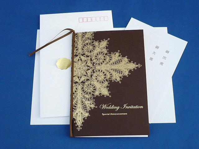 結婚式招待状 挙式 婚礼 案内状 「ソレイユ ブラウン」5点セット (各50組) 送料無料