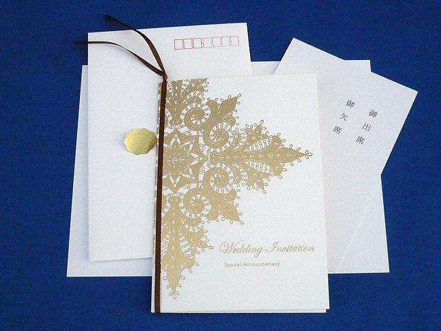 結婚式招待状 挙式 婚礼 案内状 「ソレイユ ホワイト」5点セット(各50組) 送料無料